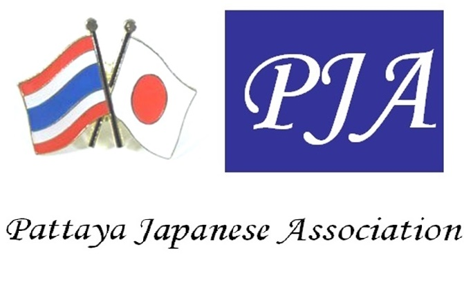 About PJAのイメージ